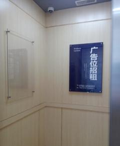 南通电梯门广告投放