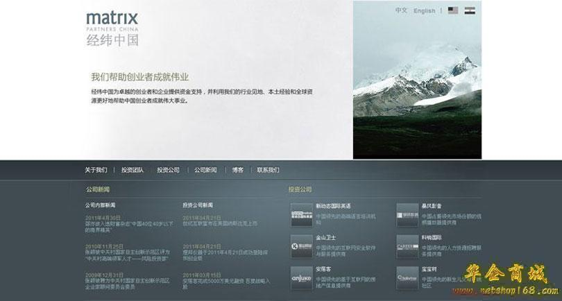 日照网站建设开发公司