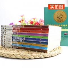 全10冊 寫給兒童的諾獎經典故事 青鳥+老人與海+叢林故事+尼爾斯騎鵝旅行記+原來如此的故事等 6-