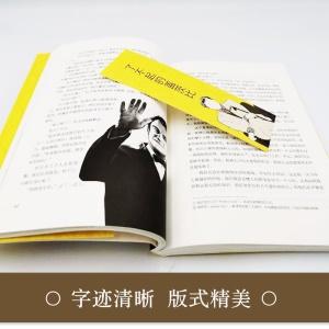 了不起的盖茨比弗朗西斯菲茨杰拉德外国文学名著中文译本世界小说名著阅读书籍初中生课外读物优质读物书HD