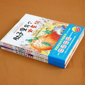 德国精选科学图画书4册肚子里有个火车站牙齿大街的新鲜事皮肤国的大麻烦大脑里的快递站儿童2-3-6-8岁少儿绘本小学生漫画书故事书