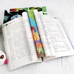 湯姆索亞歷險記彩繪版無障礙閱讀中小學生必讀課外書籍中外名師導讀語文必讀名家選
