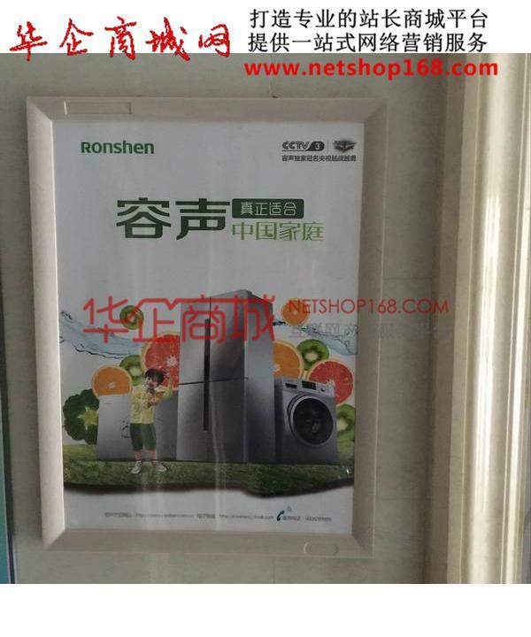 南通电梯框架广告传媒公司 南通电梯广告投放