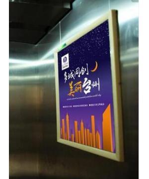 张家口电梯框架广告传媒公司 张家口电梯广告投放