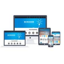 西藏昌都网站建设开发