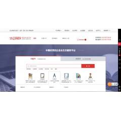 北京宋家庄网站建设/推广公司