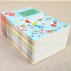 抖音同款正版书籍【全能小孩书全12册送给孩子的礼物让孩子更好的成长爱发脾气怎么办被人欺负怎么办一年级课外阅读必读小学生读物