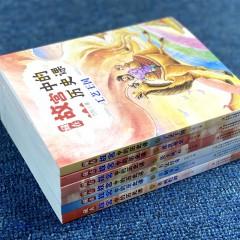 正版藏在故宫中的历史课全套6册5-8一12岁儿童课外读物阅读历史故事书籍故宫600年六百年生日二三四五六年级小学生老师推 荐畅销