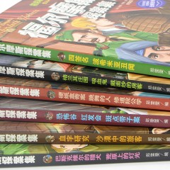 福尔摩斯探案集全集6册珍藏版校园侦探推理悬疑小说三四五六年级小学生课外书儿童文学小说
