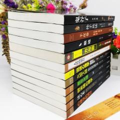 正版12册鬼谷子 羊皮卷 孙子兵法全集正版人性的弱点卡耐基 狼道方与圆心理学人际关系智慧谋略
