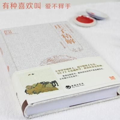 说岳全传正版原版原著中国古典文学小说青少年课外历史读物 让人敬佩又惋惜的英雄 全本无删减书国学经典岳飞传
