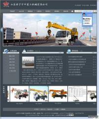 机械类灰黑色织梦企业网站模板