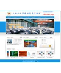 干洗店加盟类织梦企业网站模板