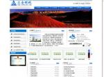 蓝色清新织梦企业站模板