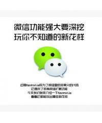 微信投票页面开发