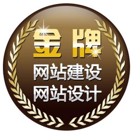 高端企业外贸微网站建设定制 网站建设 网站制作 网站定制 企业公司建网站 一条龙全包