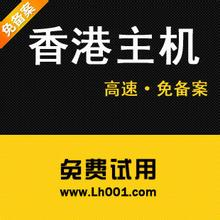 M2型虚拟主机,适合建立可交互的企业展示网站