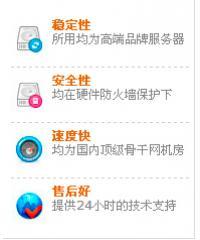 .net虚拟主机,安全,稳定,高速,海量虚拟主机尽在华企商城