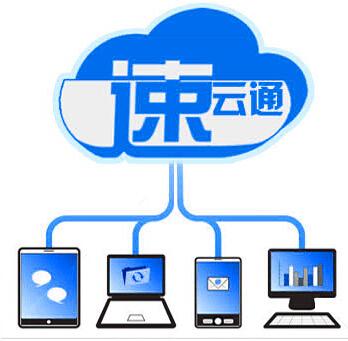 速云通营销浏览器,全能外链发布工具,全面论坛营销,博客营销,站群营销工具