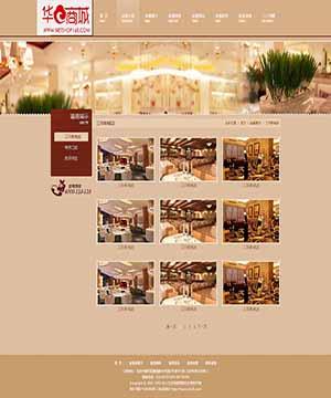 餐饮网站源码,餐饮网站模板,餐饮网站程序高大上功能齐全