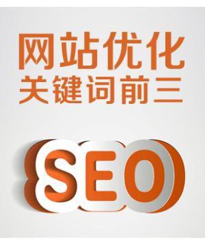 百度推广,网站seo优化服务360快照排名页,关键词前三无效退款