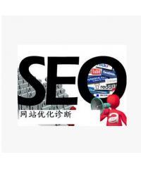企业网站托管 个人网站维护 学校网站新闻代发 网站策划运营 网站代维