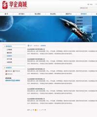 精品专利网站源码 专利企业站模版 网站程序