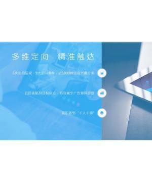 搜狐汇算推广-APP/dsp广告投放精准锁定目标客户定向直投广告平台