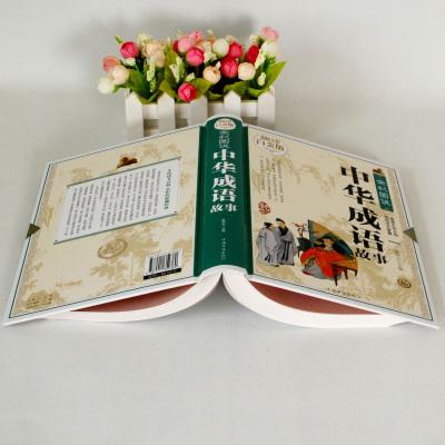 全彩图说中华成语故事中华成语故事典故大全集成语典故书