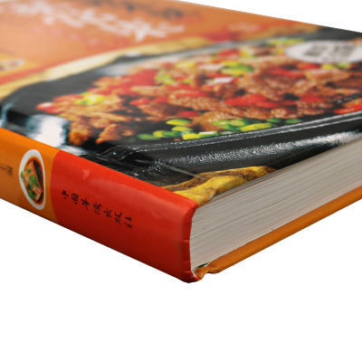 百吃不厭家常菜 家常菜菜譜書食譜書籍大全
