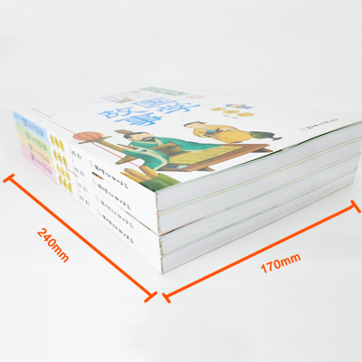 小夫子讲国学故事全4册 注音版 6-9-12岁青少儿童励志文学品德修养益智书