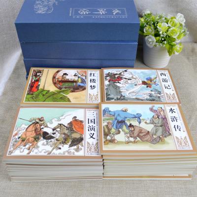 全套48本中国古典四大名著连环画典藏珍藏版名家名绘收藏全套